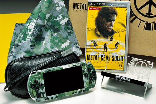 File:Metal gear solid peace walker thingz (4).jpg