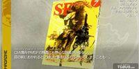 S-F Magazine
