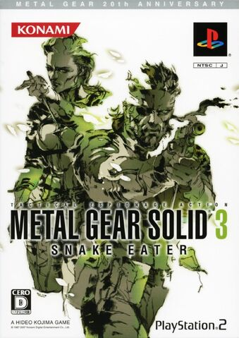 File:Metal Gear Solid 3 PS220th A.jpg