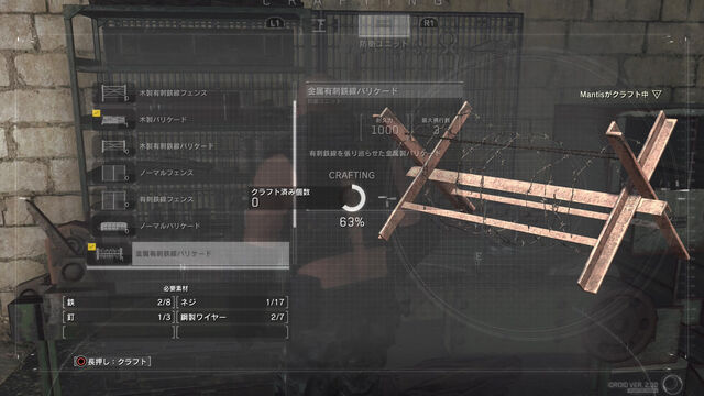 File:Metal-Gear-Survive-TGS-2016-Screen-10.jpg