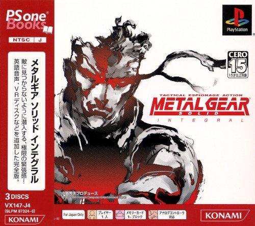 File:Metal Gear Solid Integral PSoneBooks A.jpg