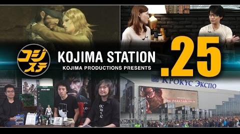 コジステ第25回: 「IGROMIR 2014」 レポート、「MGS3を語る」 その壱 (コジマ・ステーション)