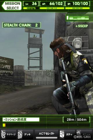 File:Metal gear solid social ops screenshot e5de6a01.png