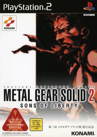 File:Metal Gear Solid 2 PS2Stockholder A.jpg