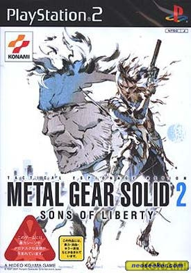 File:MGS2 JP cover.jpg