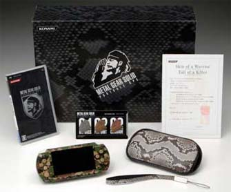 File:Metal-gear-solid-portable-ops-limited-edition-camouflage-color-psp-konamistyle-package.jpg