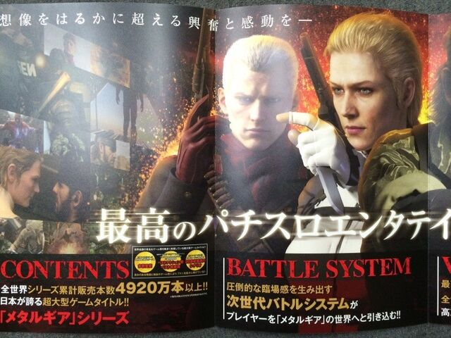 File:Pachislot MGS3 pamphlet foldout left.jpg
