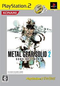 File:Metal Gear Solid 2 PS2Best A.jpg