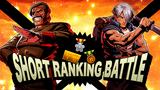 MSA news pop-up Short Ranking Battle