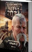 Novel52
