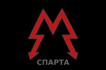SpartaLogo.jpg