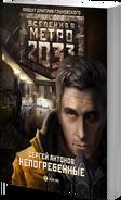 Novel22