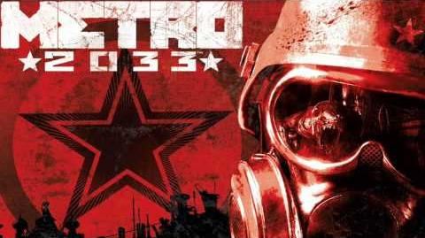 Metro 2033 OST - The Chase