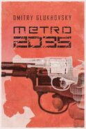 Metro 2035 - alternatywna polska okładka (twarda)