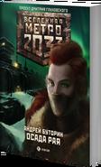 Novel20