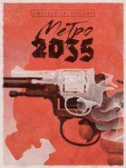 Metro 2035 - Russian hardcover