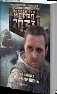 Novel39
