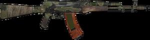 AK-74M sideview M2033