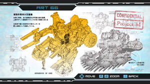 RB176 Ferrocrusher CA