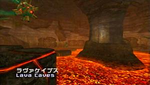 Magmoor Caverns