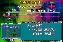 Metroid Fusion JP language modes