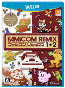 Nes remix 1+2 boxart japan