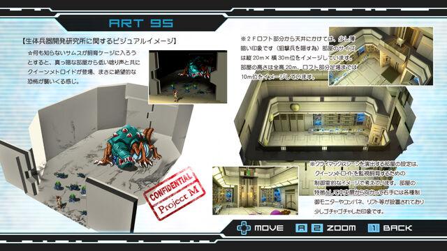 File:Room MW.jpg