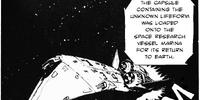 Космическое исследовательское судно Марина