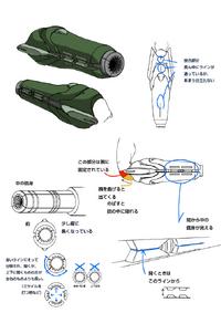 Fusionsuit cannon1.png