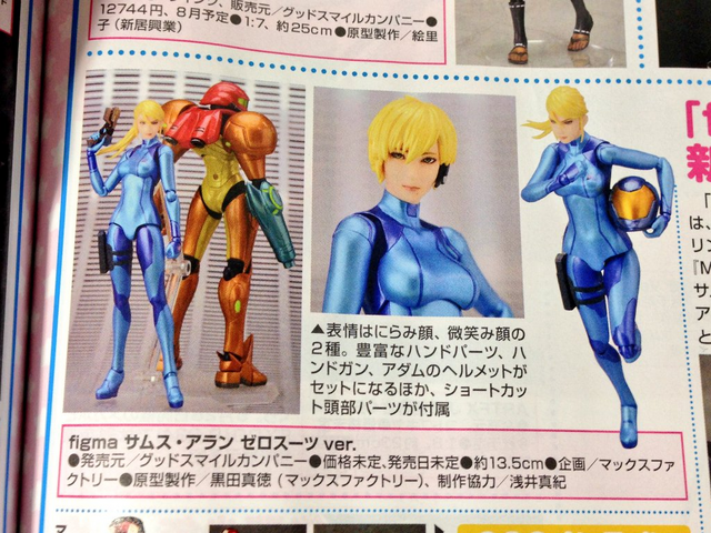 File:Zero Suit Samus Figma attachments.png