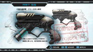 Metroid Other M Freeze Gun Art 55
