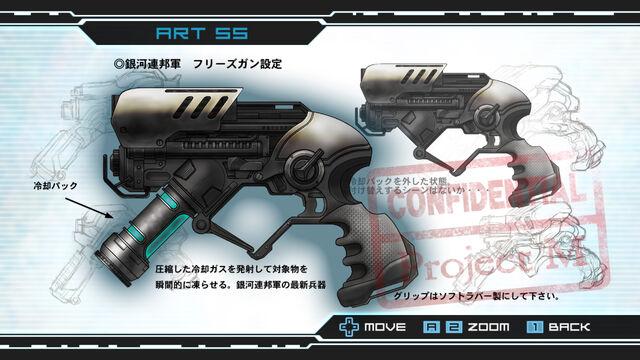 File:Metroid Other M Freeze Gun Art 55.jpg