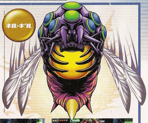 Файл:Kirugiru final.jpg