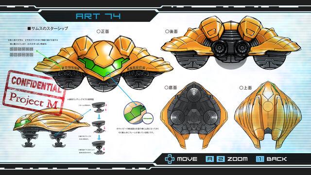File:Metroid Other M Gunship Art 74.jpg