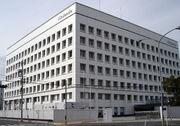 Nintendo office