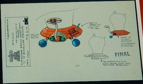 File:Hovercraftwithbinocularperiscope.jpg