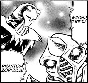 Ginso Trife and Phantom Zophula
