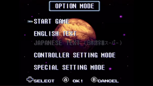 SM Option Mode
