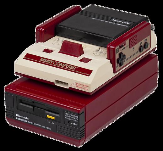 Файл:Nintendo-Famicom-Disk-System.png
