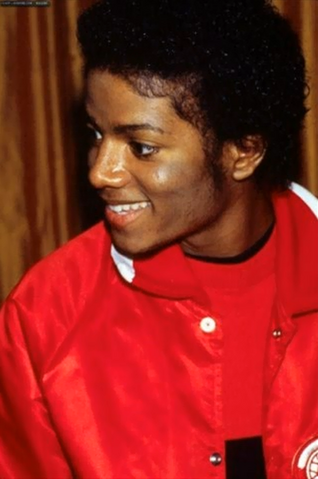 File:Mj rare.png
