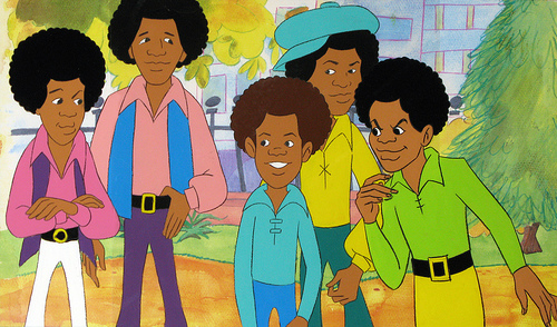 File:Jackson 5ive Gallery 2.jpg
