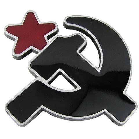 File:Sovjet union hammer sikkel zwart riem buckle front.jpg