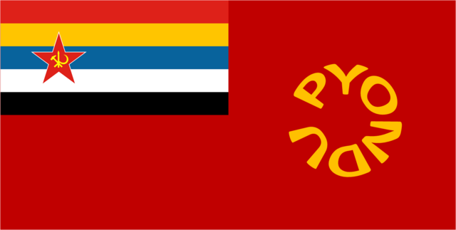 File:Pyondu Flag.png
