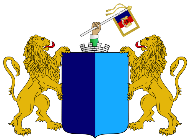 File:Laru Arms.png