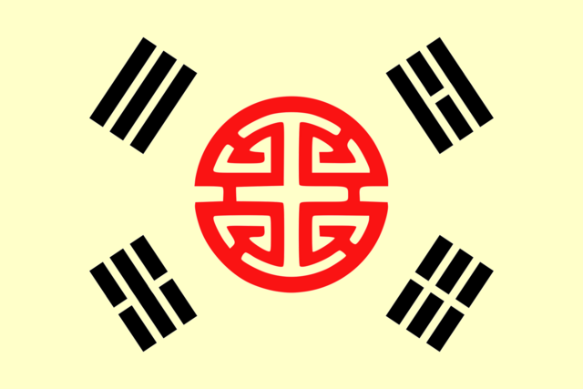 File:Flag of Taihan.png