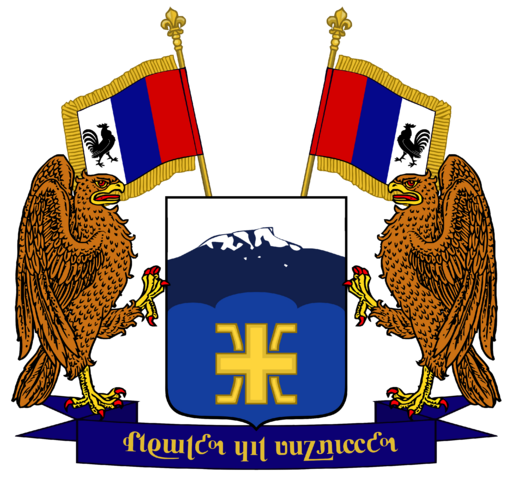 File:Coat of Arms of Akebar (alternate).png