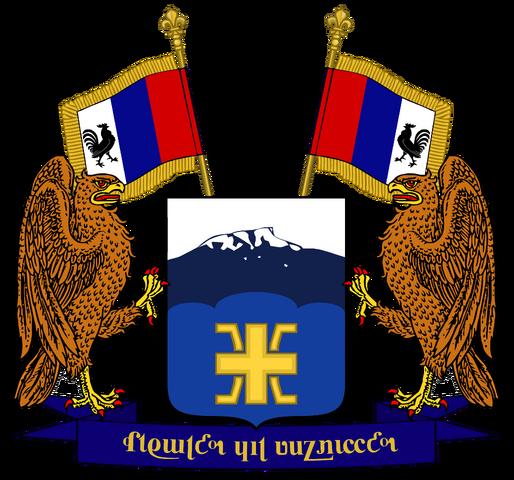 File:Coat of Arms of Akebar (alternate).png