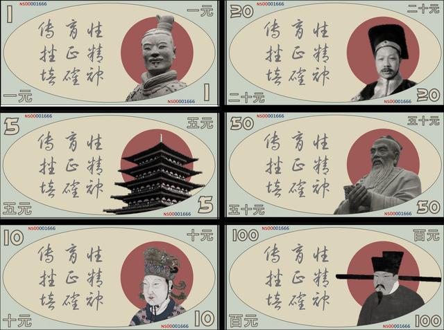 File:Taihanese yuan banknotes.png