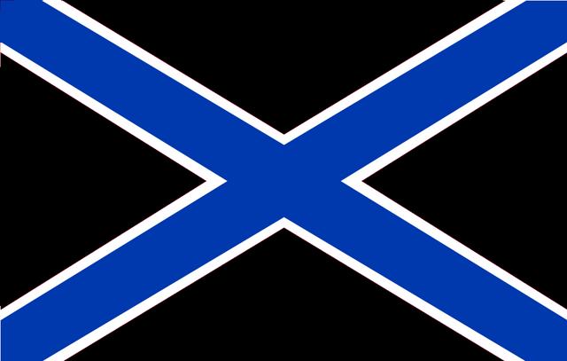 File:Flagget til Friland.png