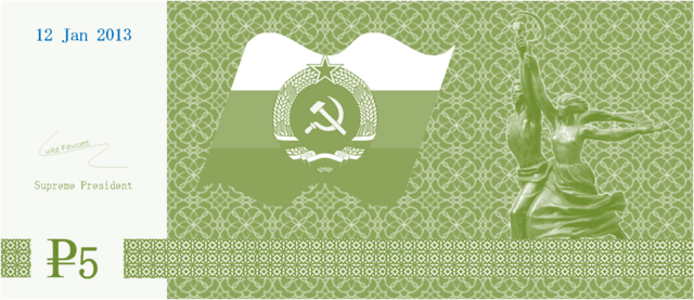 File:5руб (New Russian Ruble.png